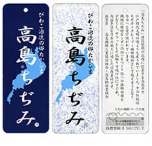 http://takaasa.jp/files/libs/134/201904191111189063.jpg